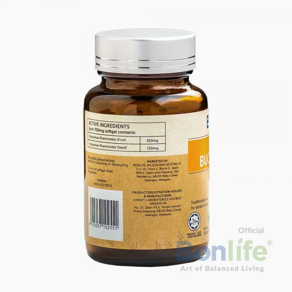 Sea Buckthorn 500mg