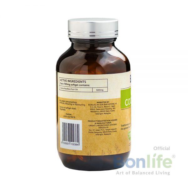 Virgin Coconut Oil 500mg x 120